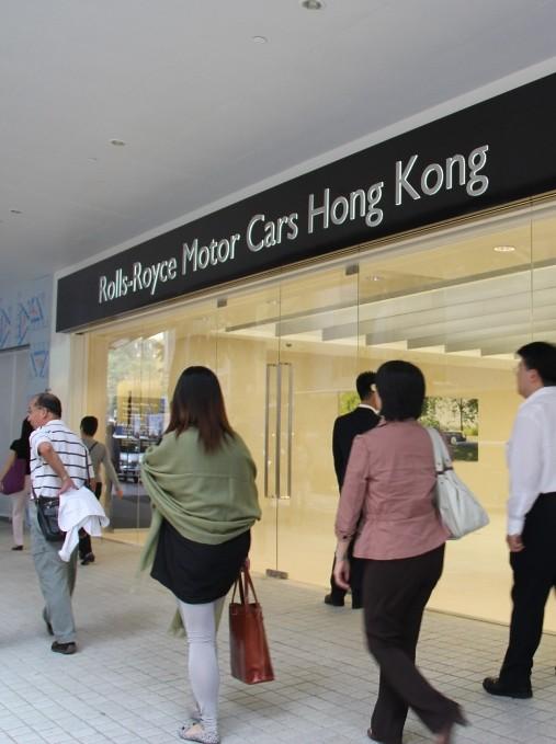Rolls Royce Hong Kong