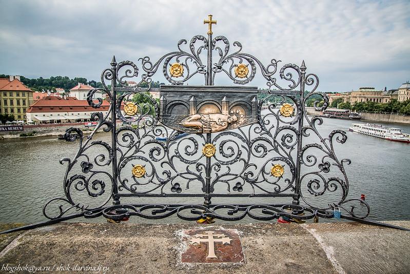 Praha-119