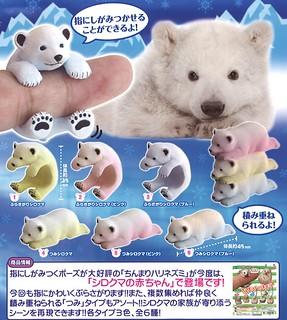 轉蛋療癒新作「掌上北極熊寶寶」11月登場!