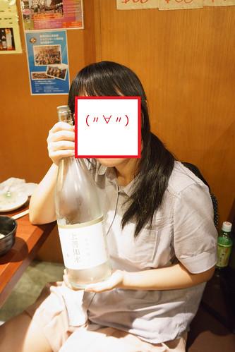 場景一: 追酒喝的Pさま