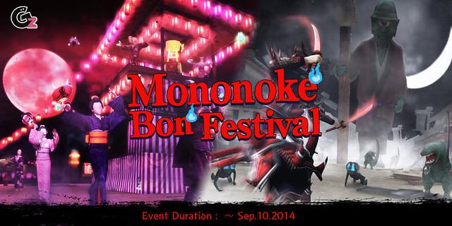 Mononoke Bon Festival_20140806