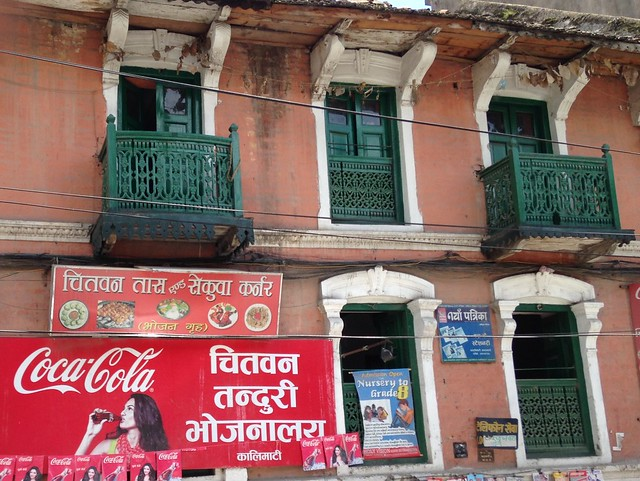 Past and present in Kathmandu
