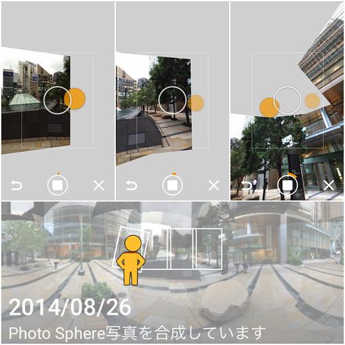 Google Photo Sphere
