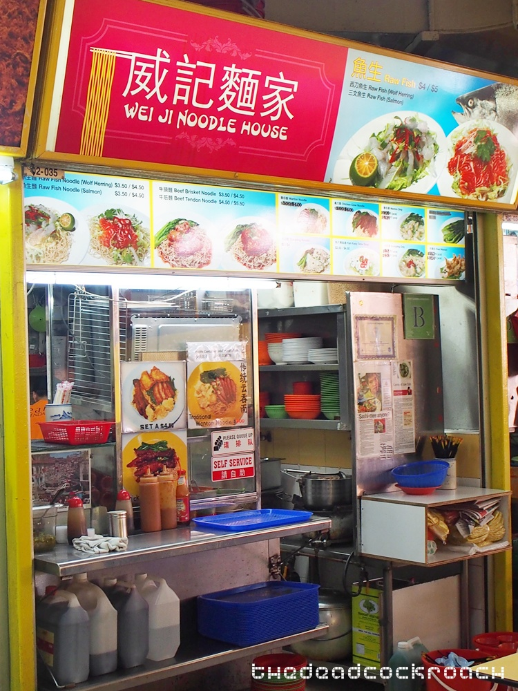 chinatown complex, food, food review, smith street, wanton mee, wei ji noodle house, wei ji wanton mee, 威记面家, review,singapore