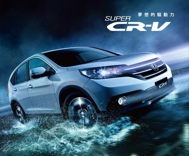SUPER CR-V