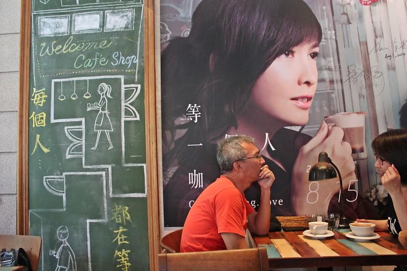 等一個人咖啡。台北文山。travel-17度C旅遊 (46)