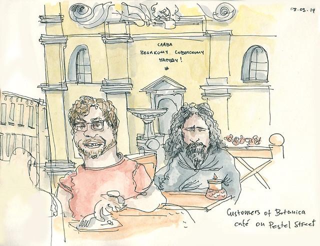 Rasputin of Café Botanika