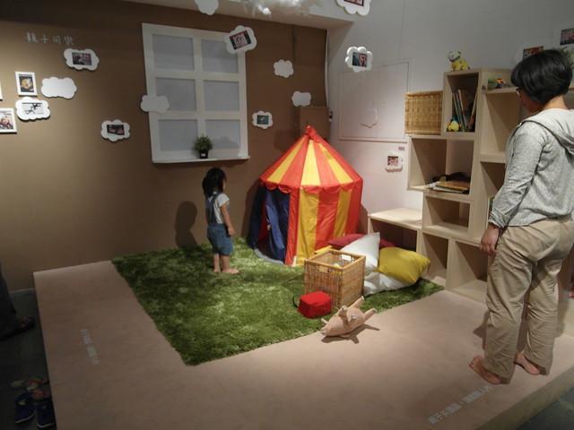IKEA 的地墊加上小帳蓬組成的小遊戲區@駁二幾分甜人生況味展