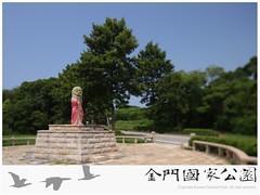 古崗風獅爺-01