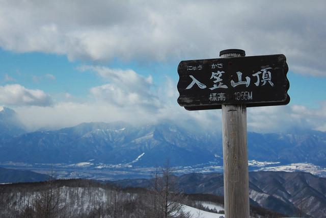 2014-01-19_00248_入笠山