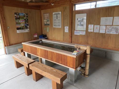 Yumeguri Kairo Hand Bath, Naruko Onsen