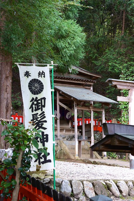 御髪神社 / Mikami Shrine