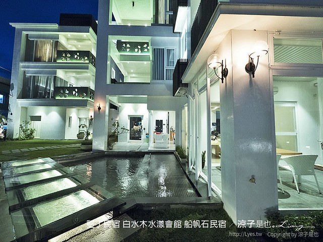墾丁民宿 白水木水漾會館 船帆石民宿 63