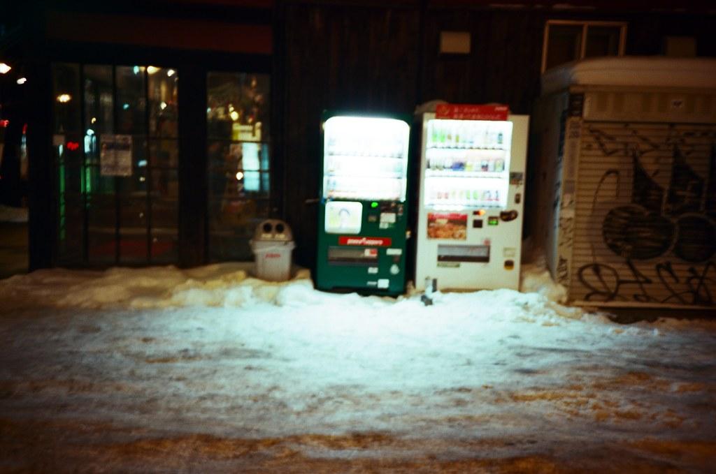 札幌 北海道 Sapporo, Japan / Kodak Pro Ektar / Lomo LC-A+ 模模糊糊的,不需要把想法或是眼光放的太遠,讓自己遲緩一點過生活也好。  Lomo LC-A+ Kodak Pro Ektar 100 8267-0034 2016-01-31 ~ 2016-02-02 Photo by Toomore