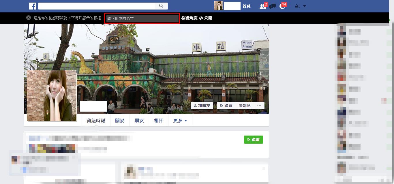 FireShot Capture 130 - (16) 張一心_ - https___www.facebook.com_profile.php