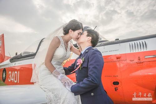 105年空軍集團結婚