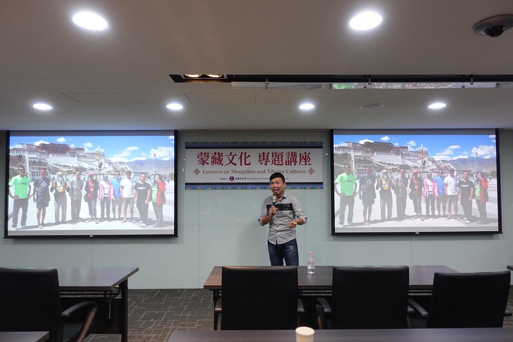 2016.05.21蒙藏委員會《蒙藏文化專題講座-我在西藏曬靈魂》講師-4