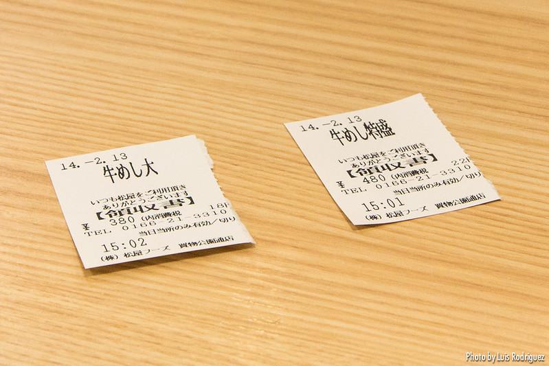 Matsuya-6