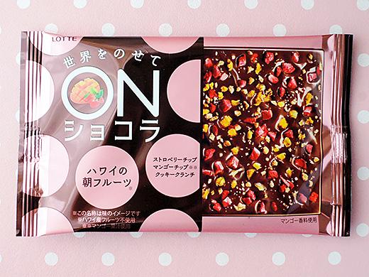 onchocolat_hawaii_1