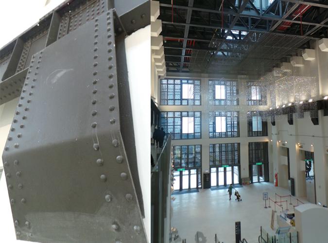 Taiwan Science Museum