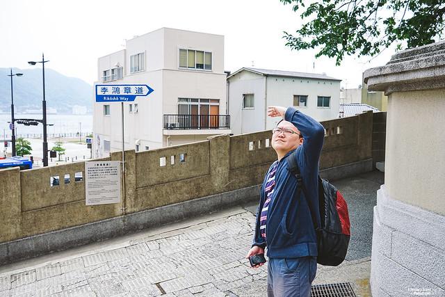 2014_Summer_SanyoArea_Japan_CH2_EP3-5