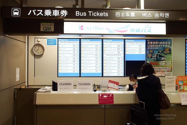 買Metro券 | 成田機場