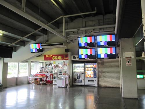 佐賀競馬場スタンドカフェGOAL