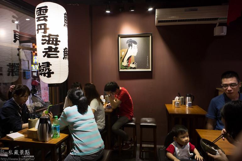 台南私藏景點--台南海鮮丼專門店 丼丼丼 (3)