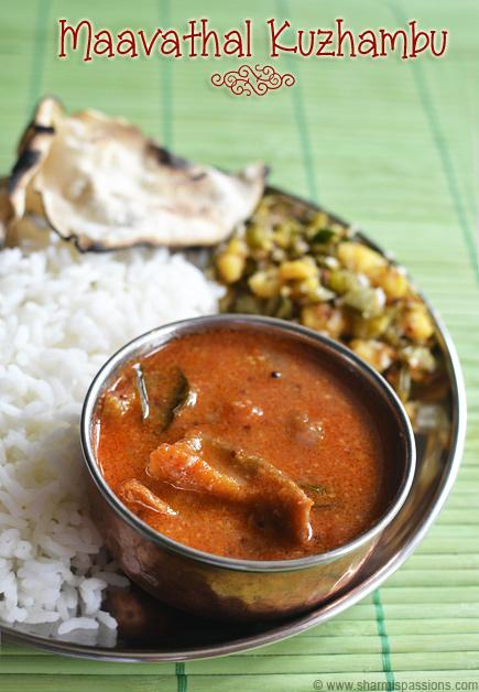 Maa Vathal Kuzhambu Recipe