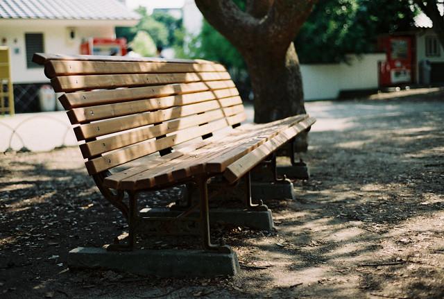 木漏れ日 (Komorebi)