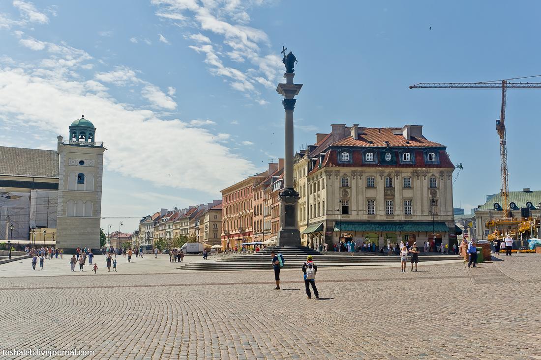 Варшава-41