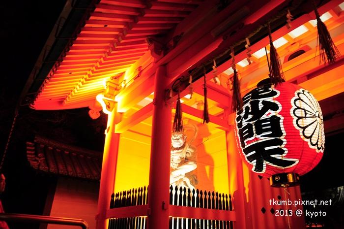 毘沙門堂夜間點燈 (7).jpg