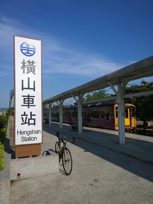 週末輕鬆騎-橫山車站、寶二水庫