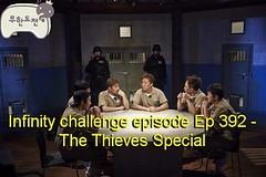 Infinity Challenge Ep.392