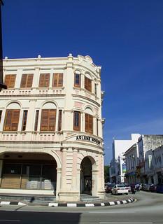 036 Ipoh Old Town , 怡保旧街场