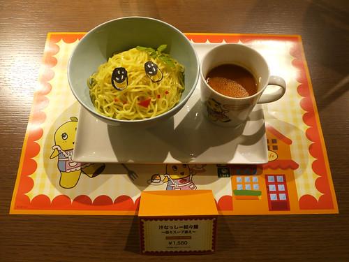 汁なっしー坦々麺