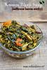 Kusum-Bhaji-Saag-Recipe6