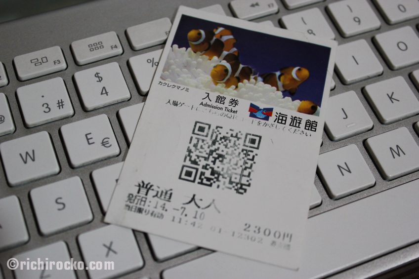 Japan 2014 Post #2