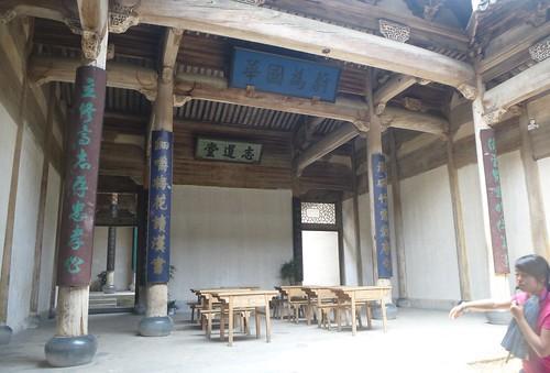 Anhui-Hongcun-École (2)