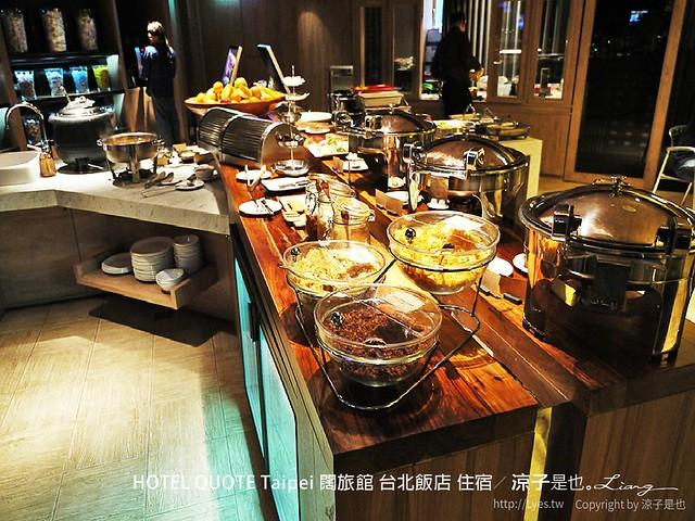 HOTEL QUOTE Taipei 闊旅館 台北飯店 住宿 73