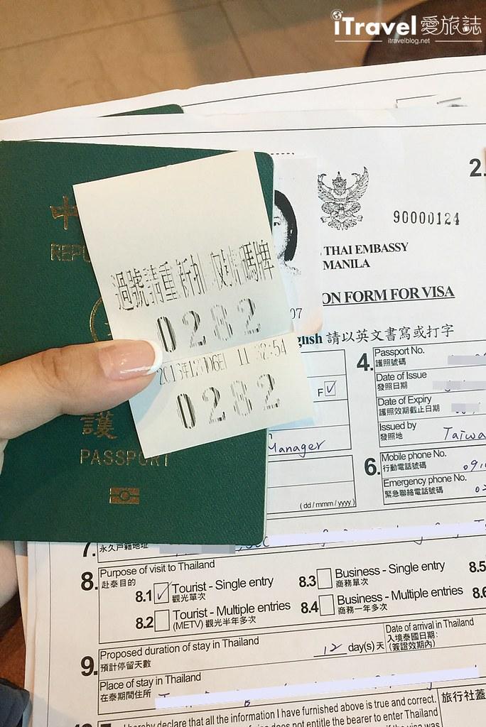 泰国观光签证办理教学 (7)