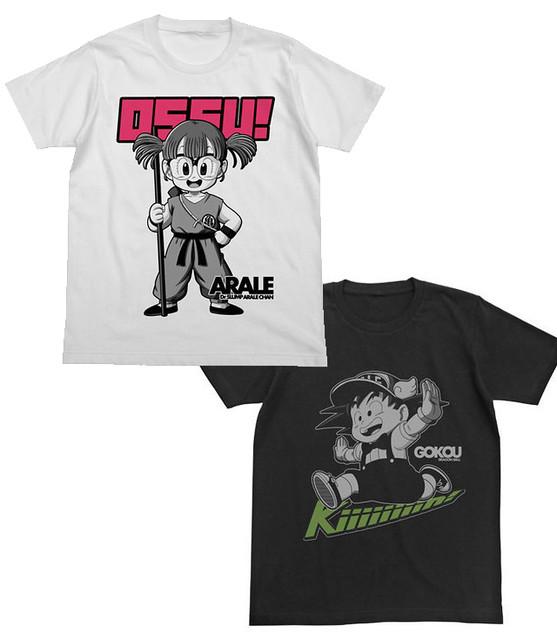 《怪博士與機器娃娃35週年紀念》×《七龍珠30週年紀念》雙重夢幻聯名T恤  Dr.スランプ アラレちゃんxドラゴンボール Tシャツ