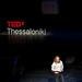 Christian Heilmann by TEDx Thessaloniki