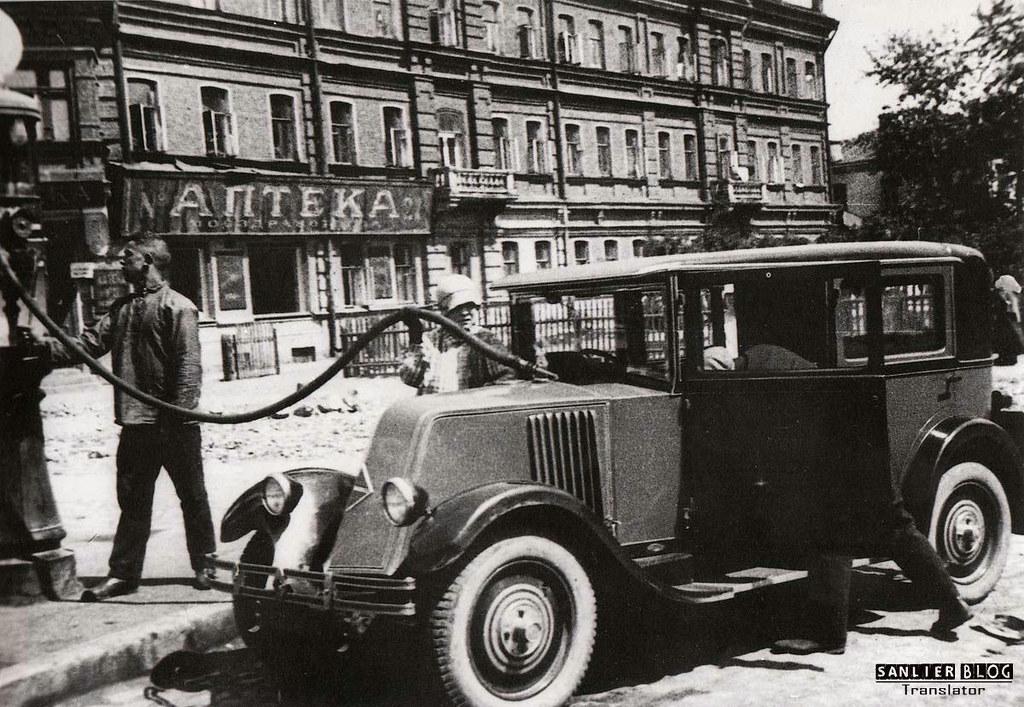 苏联的加油站1