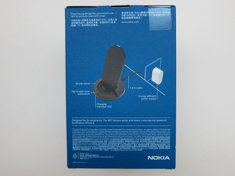 Nokia Wireless Charging Stand (DT-910) - Box Back