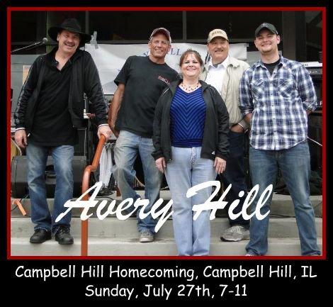 Avery Hill 7-27-14