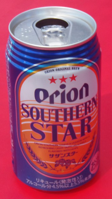Photo:#6343 Orion Beer Southern Star By Nemo's great uncle