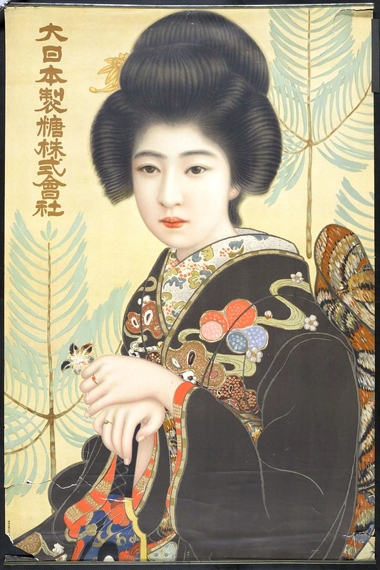 Japanese woman in kimono looking intently at us, the audience; opalescent face
