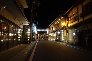 Nighttime of Dorogawa onsen.