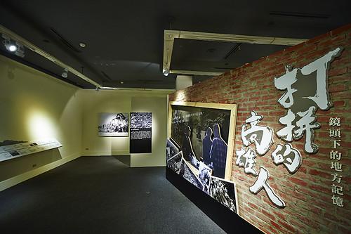 高雄市立歷史博物館 (17)